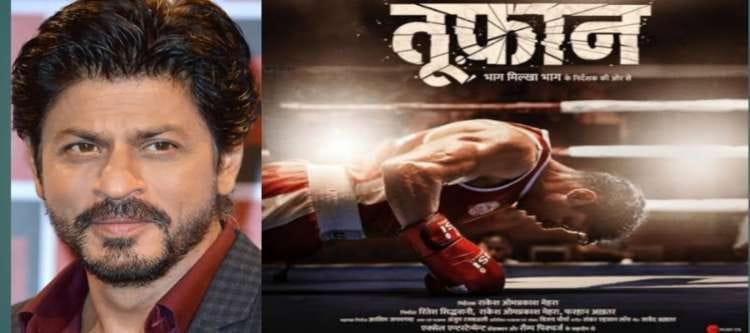 Toofaan 2021 full movie download in Hindi